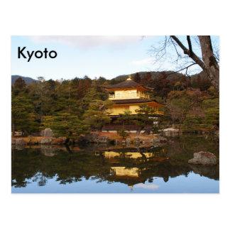 Kyoto, Japan, Postcard