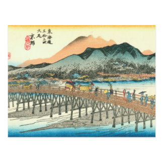 Kyoto Post Card