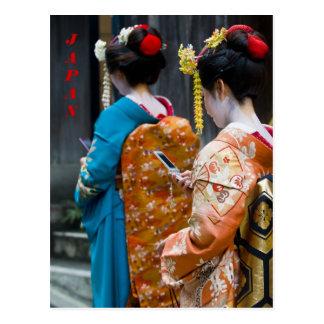 Kyoto Postcard
