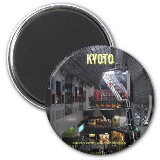 Kyoto Station Interior 6 Cm Round Magnet