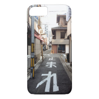 Kyoto Street Phone Case