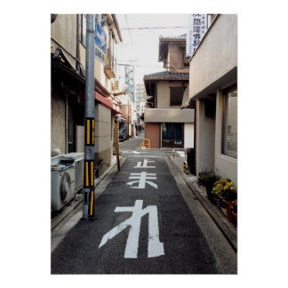 Kyoto Street Poster