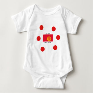Kyrgyz Language And Kyrgyzstan Flag Design Baby Bodysuit