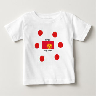Kyrgyz Language And Kyrgyzstan Flag Design Baby T-Shirt