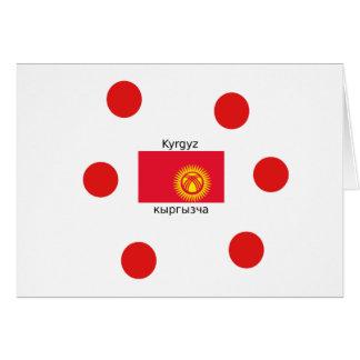 Kyrgyz Language And Kyrgyzstan Flag Design Card