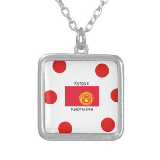 Kyrgyz Language And Kyrgyzstan Flag Design Silver Plated Necklace