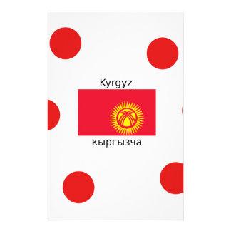 Kyrgyz Language And Kyrgyzstan Flag Design Stationery