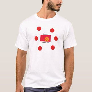 Kyrgyz Language And Kyrgyzstan Flag Design T-Shirt