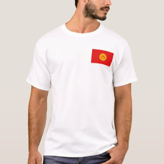 Kyrgyzstan Flag and Map T-Shirt