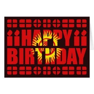 Kyrgyzstan Flag Birthday Card