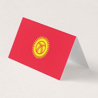 Kyrgyzstan Flag Card
