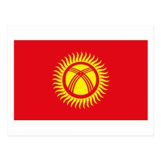 Kyrgyzstan Flag Postcard