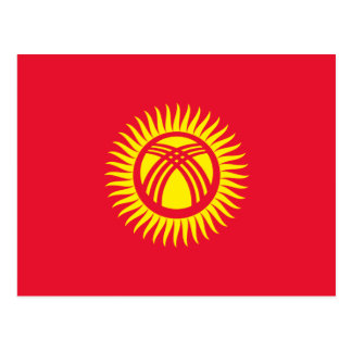 Kyrgyzstan National World Flag Postcard
