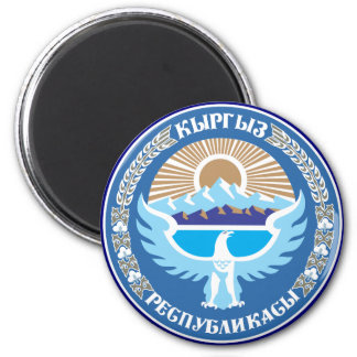 Kyrgyzstan Official Coat Of Arms Heraldry Symbol Magnet