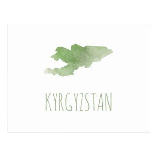 Kyrgyzstan Postcard