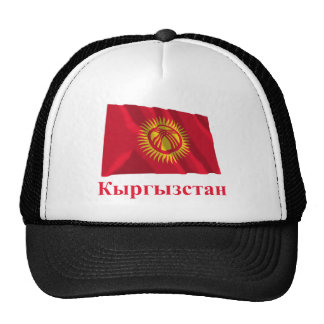 Kyrgyzstan Waving Flag with Name in Kyrgyz Mesh Hat
