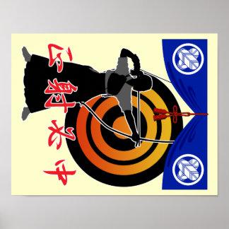 Kyudo4 Poster