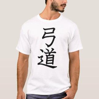 Kyudo - Japanese Archery T-Shirt