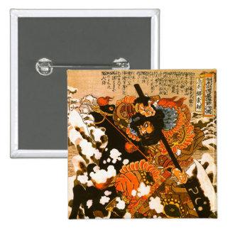 Kyusempo Sakucho Black Stallion Kuniyoshi Fine Art 15 Cm Square Badge