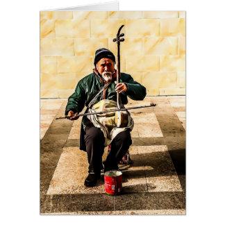 La Monde - Beijing Musician Card