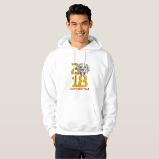 Labrador retriever Year of the Dog 2018 New Year Hoodie