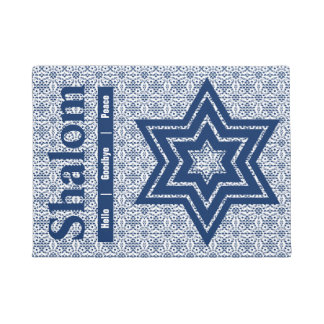 Lace Star of David with Shalom Text Doormat