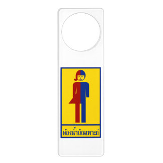 Ladyboy / Tomboy Toilet ⚠ Thai Sign ⚠ Door Hangers