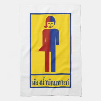 Ladyboy / Tomboy Toilet ⚠ Thai Sign ⚠ Hand Towels
