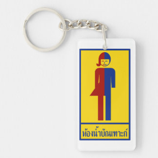 Ladyboy / Tomboy Toilet ⚠ Thai Sign ⚠ Double-Sided Rectangular Acrylic Key Ring