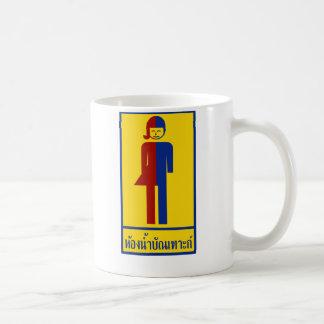 Ladyboy / Tomboy Toilet ⚠ Thai Sign ⚠ Coffee Mug