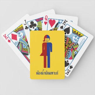 Ladyboy / Tomboy Toilet ⚠ Thai Sign ⚠ Card Decks