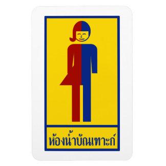 Ladyboy / Tomboy Toilet ⚠ Thai Sign ⚠ Rectangular Photo Magnet
