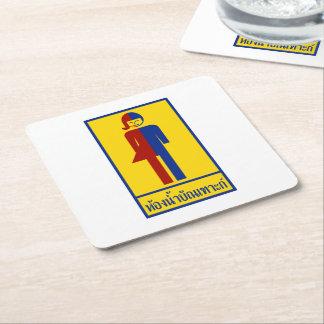 Ladyboy / Tomboy Toilet ⚠ Thai Sign ⚠ Square Paper Coaster