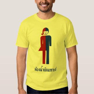 Ladyboy / Tomboy Toilet ⚠ Thai Sign ⚠ T Shirt