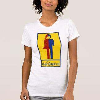 Ladyboy / Tomboy Toilet ⚠ Thai Sign ⚠ Tshirts