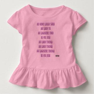 LAGASERE TIKO TODDLER T-Shirt