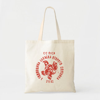 Laika - Soviet Space Dog CCCP Tote Bag