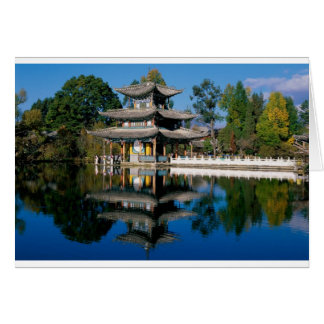 Lake in China Card