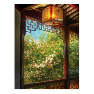 Lamp - Simply Chinese Postcard