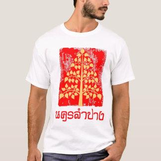LAMPANG01 T-Shirt