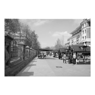 Lane of the Tretyakov Gallery in the May days Photo Print