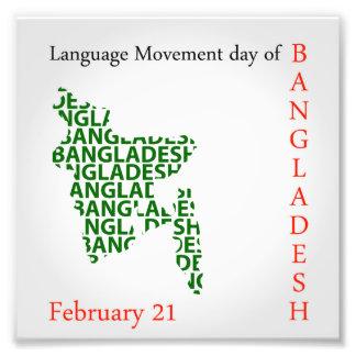 Language Movement day of Bangladesh on February 21 Photographic Print