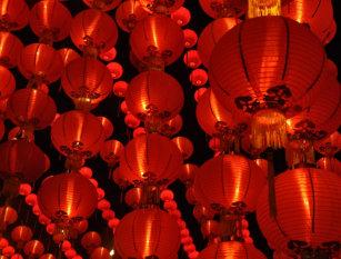 Chinese Lantern Festival Gifts on Zazzle AU