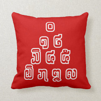 Lao / Laos Numbers Pyramid Laotian Language Script Cushion
