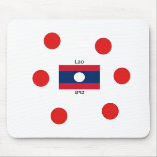 Lao (Laotian) Language And Laos Flag Mouse Pad