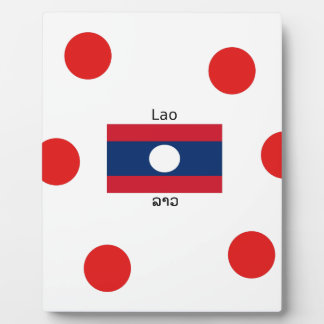 Lao (Laotian) Language And Laos Flag Plaque