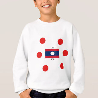 Lao (Laotian) Language And Laos Flag Sweatshirt