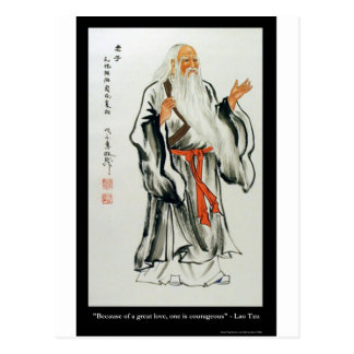 Lao Tzu Great Love/Courageous Quote Gifts Tees Etc Postcard