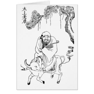Lao Tzu Ming dynasty chinese painting Card