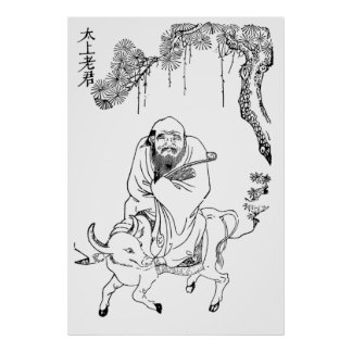 Lao Tzu Ming dynasty chinese painting Poster